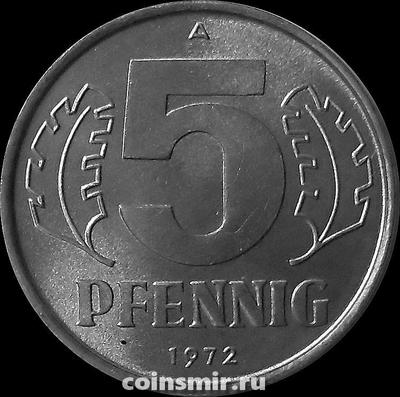 5 пфеннигов 1972 A ГДР.