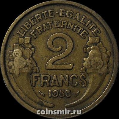 2 франка 1933 Франция.