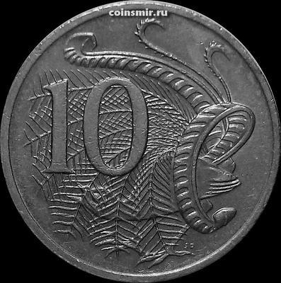 10 центов 1998 Австралия. Лирохвост.