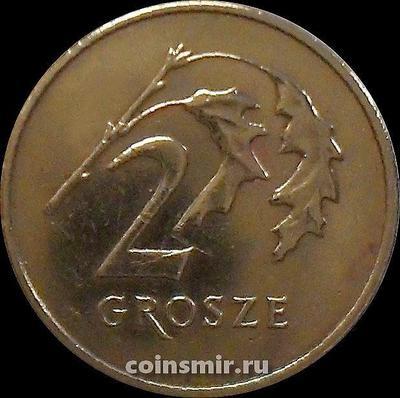 2 гроша 2005 Польша.