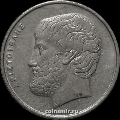 5 драхм 1988 Греция. Аристотель.