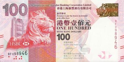 100 долларов 2010 Гонконг. Гонконгский и Шанхайский банк.