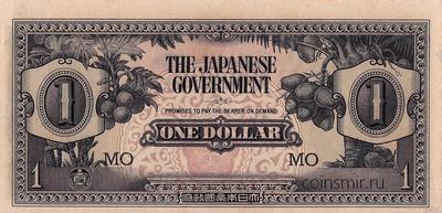 1 доллар 1942 Малайя (Японская оккупация).