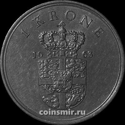 1 крона 1963 Дания. (в наличии 1962 год)