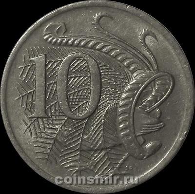 10 центов 1969 Австралия. Лирохвост.
