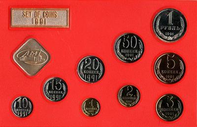 Набор монет 1991 ЛМД СССР.