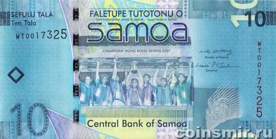 10 тал 2008 Самоа.