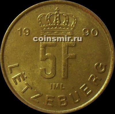5 франков 1990 Люксембург.