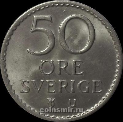 50 эре 1972 U Швеция. (в наличии 1973 год)