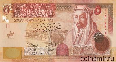 5 динаров 2014 Иордания.