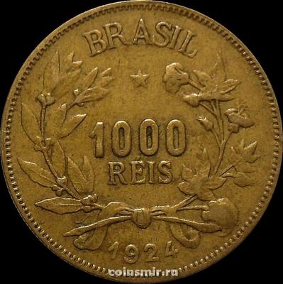 1000 рейс 1924 Бразилия.