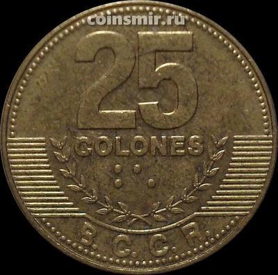 25 колонов 2014 Коста-Рика.