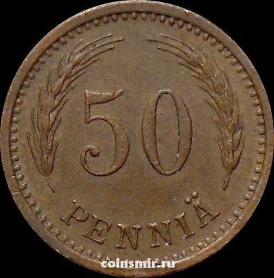 50 пенни 1943 S Финляндия.