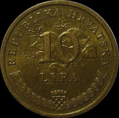 10 лип 2001 Хорватия. Табак обыкновенный. (в наличии 1999 год)