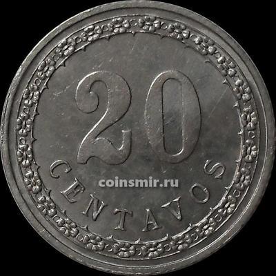 20 сентаво 1908 Парагвай.