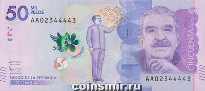 50000 песо 2015 (2016) Колумбия.