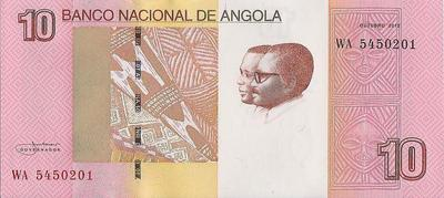 10 кванз 2012 Ангола.