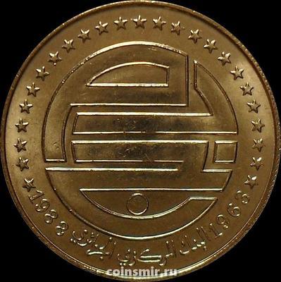 50 сантимов 1988 Алжир. 25 лет Конституции.