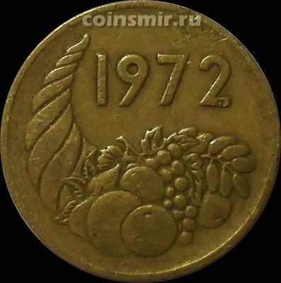 20 сантимов 1972 Алжир. ФАО.