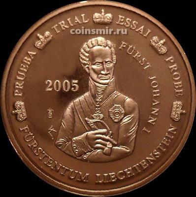 2 евроцента 2005 Лихтенштейн. Европроба. Specimen. Иоганн I.