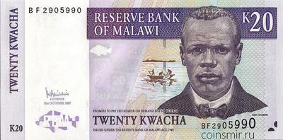 20 квач 2007 Малави. Чайные плантации.