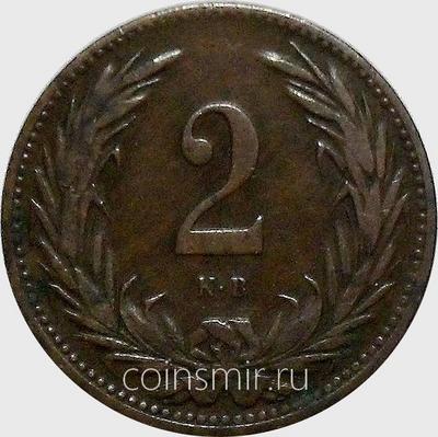 2 филлера 1896 Венгрия.