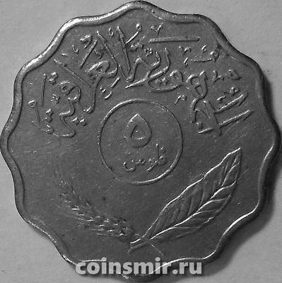 5 филсов 1974 Ирак.