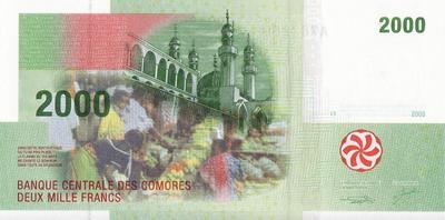 2000 франков 2005 Коморские острова.