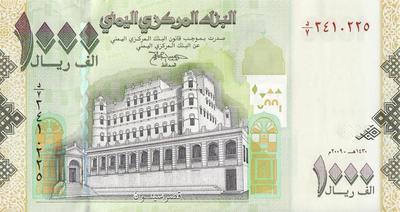 1000 риалов 2009 Йемен.