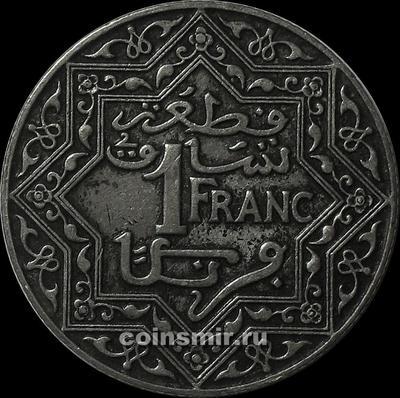 1 франк 1921 Марокко.