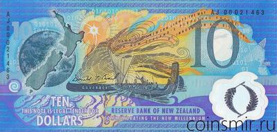 10 долларов 2000 Новая Зеландия. Миллениум.