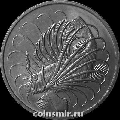 50 центов 1977 Сингапур. Рыба-лев.