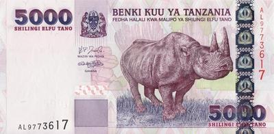 5000 шиллингов 2003 Танзания. Носорог.