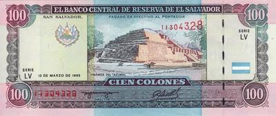100 колонов 1993 (1995) Сальвадор. Христофор Колумб.