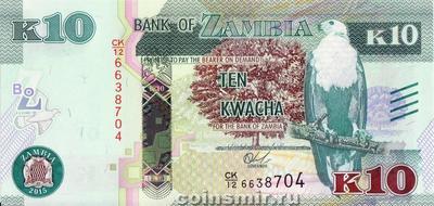 10 квач 2015 Замбия.