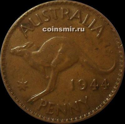 1 пенни 1944 Австралия.
