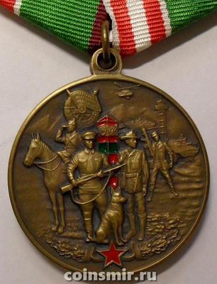 Памятная медаль 95 лет Краснознамённому Закавказскому пограничному округу.