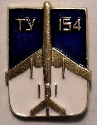 Значок ТУ-154.