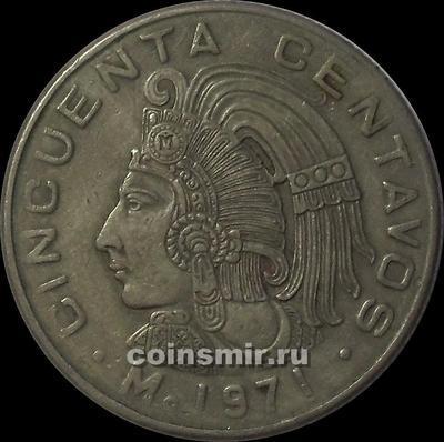 50 сентаво 1971 Мексика.