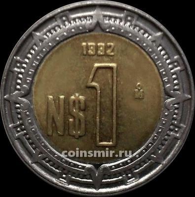 1 песо 1992 Мексика.