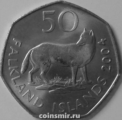 50 пенсов 2004 Фолклендские острова. Фолклендская лисица.