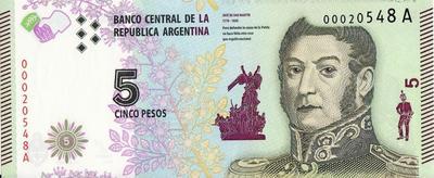 5 песо 2015 Аргентина.