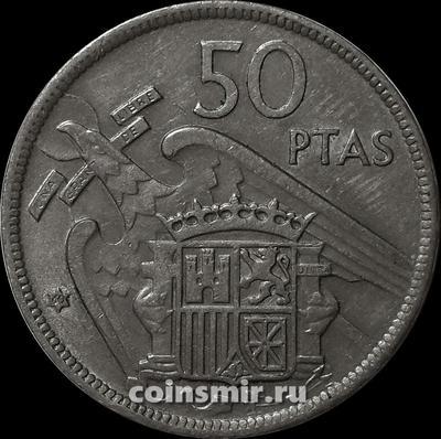 50 песет 1957 (60) Испания.