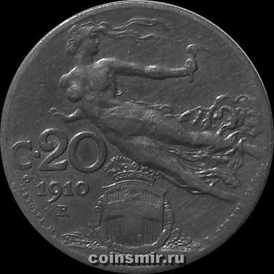 20 чентезимо 1910 Италия.