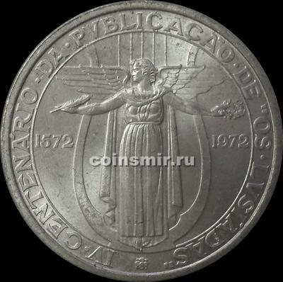 "50 эскудо 1972 Португалия.  400 лет эпопее ""Лузиад""."