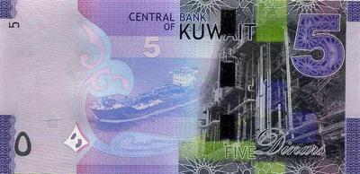 5 динар 2014 Кувейт.