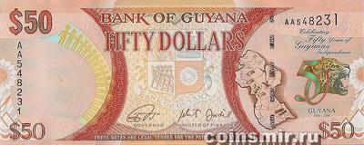 50 долларов 2016 Гайана. 50 лет независимости.