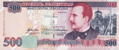 500 лемпиров 2010 Гондурас.