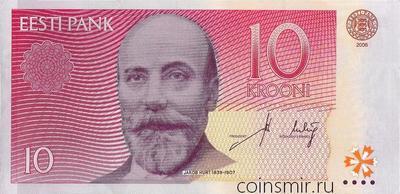 10 крон 2006 Эстония.