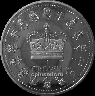 1 крона 2013 остров Вознесения. Елизаветы II и принц Филипп. Корона.